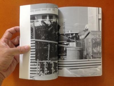 『連続写真展 沖縄で/写真は 記録集』石川琢也