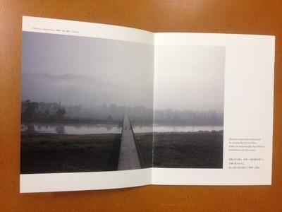 菱田雄介写真集「border | korea」4