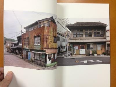 川口和之写真集『PROSPECTS Vol.2』2