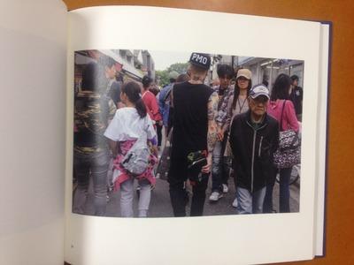 吉田仁美写真集『We are: Tokyo 2015-2018』4