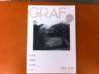 GRAF vol.04  特集「大分 豊後水道に月」
