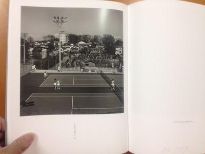 須田一政写真集『煙突のある風景』4