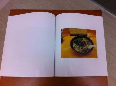 佐内正史写真集『ラレー』4