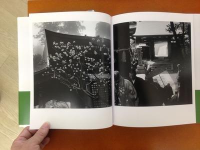 平林達也写真集「高尾山・霊氣満山」2