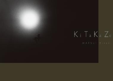 kitakaze_book