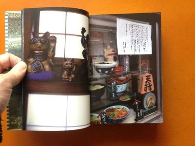 横川辰之写真集『東京ストライプ』1