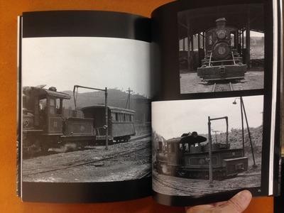 『ペルス-ピラポラ鉄道 1971』4