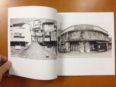 川口和之写真集『Photo Graffiti』2