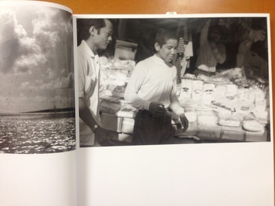浜昇写真集『沖縄という名 Positions 1969-1988』1