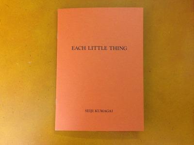 熊谷聖司写真集「EACH LITTLE THING #05」
