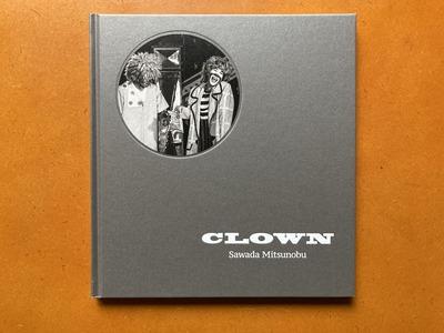 澤田光伸写真集『CLOWN』