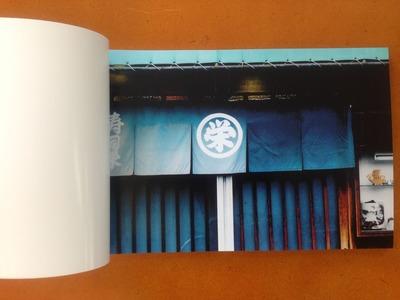 鈴木育郎写真集『直会』2