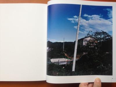 原芳市写真集『エロスの刻印』5