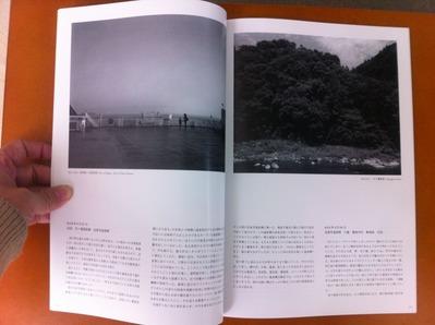 GRAF vol.04 本山周平 2