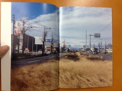 吉江淳写真集『出口の町 3』1