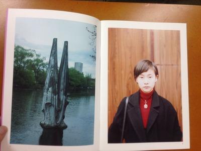 熊谷聖司写真集『EACH LITTLE THING #09』1