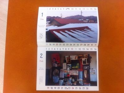 尾仲浩二 2013年カレンダー1