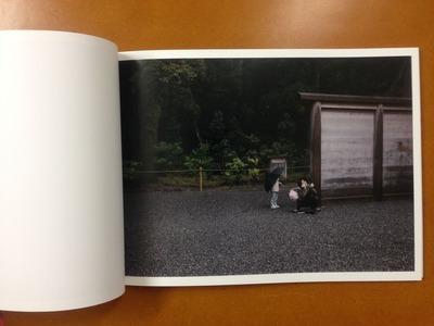 小田川悠写真集『水平に上げられた手の方へ』2