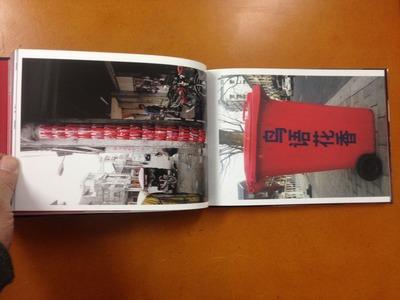 莫毅写真集『紅 1997-2007』3