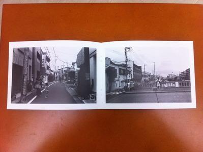 佐藤春菜写真集「いちのひ 2月 ー 7月」1