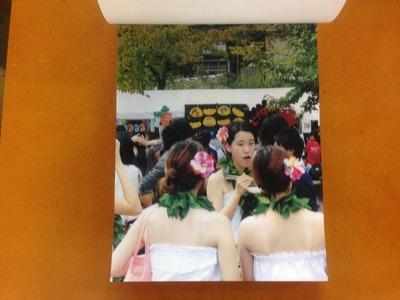小川正宏写真集『OCTOBATION』3