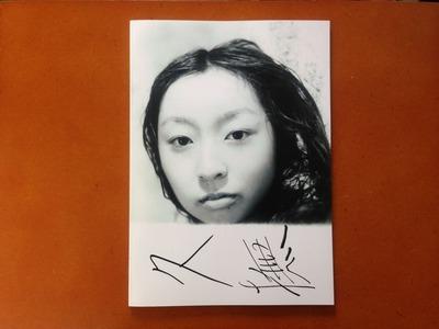 鈴木育郎写真集『久撫』
