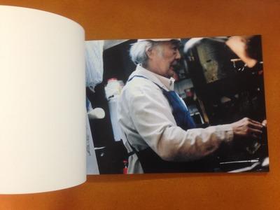 鈴木育郎写真集『知味』3