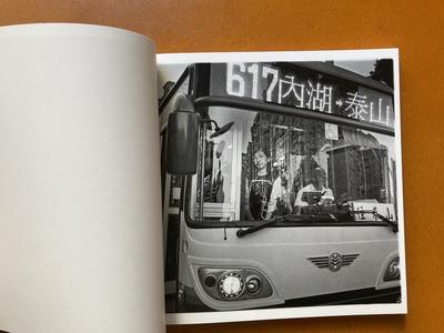 野口靖子写真集『台湾』2