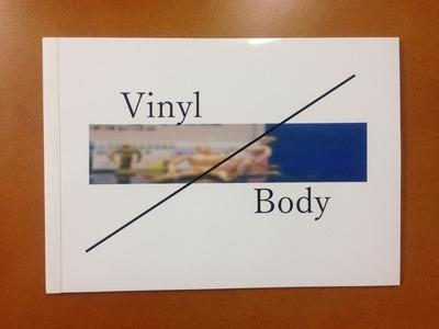 石毛優花写真集『Vinyl Body』