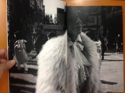 白石耕造写真集『大体東京2018 』 2