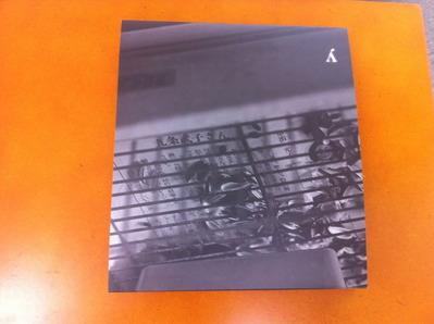 原芳市写真集 『光あるうちに』『現の闇』専用函2
