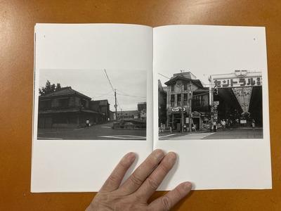 青木慧三写真集『北方の町2』2