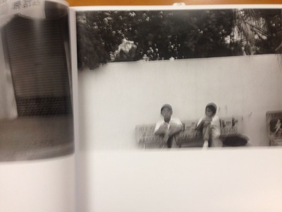 浜昇写真集『沖縄という名 Positions 1969-1988』3