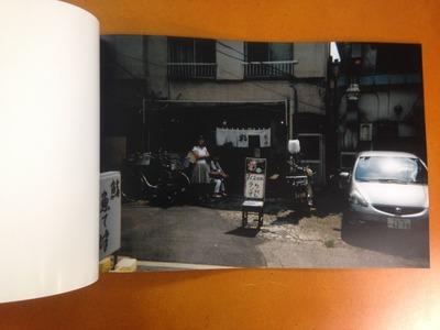 鈴木育郎写真集『裸絹』2
