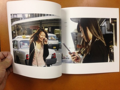 川口和之写真集『DISTANCE』2
