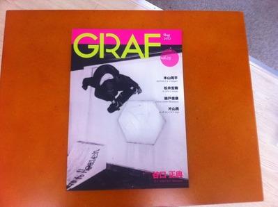 GRAF vol.03