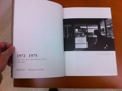 『グラフィカ 島 02号 三陸 1972-2011』01