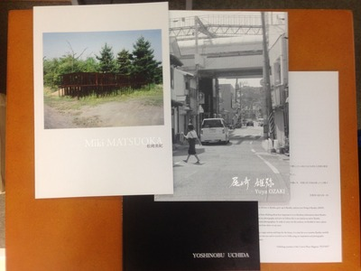 写真誌「写真同人誌 九州 1」4冊
