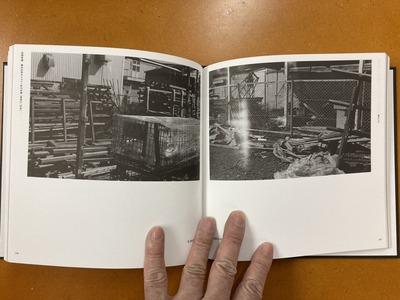 小松浩子作品集『Exhibition History vol.1』3
