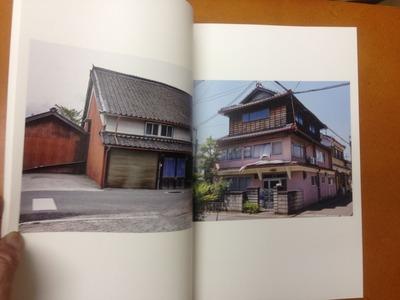 川口和之写真集『PROSPECTS』2