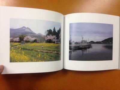 松谷友美写真集『山の光』5