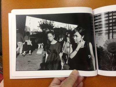 阿部淳写真集『2016〈上〉』 4