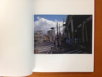 鶴田厚博写真集『AFTER THE RAIN』1