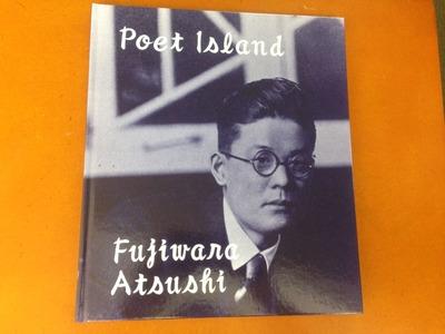 藤原敦写真集『詩人の島』