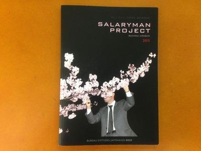 ブルノ・カンケ写真集「サラリーマン プロジェクト 2015」