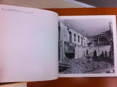 瀬戸正人写真集『バンコク、ハノイ 1982-1987』1