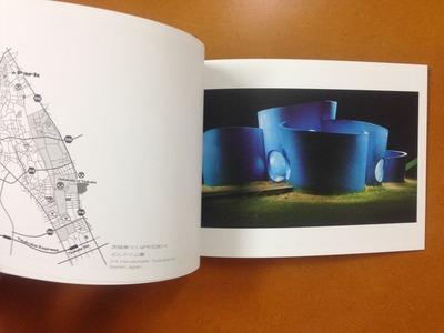 木藤富士夫写真集『公園遊具 Vol. 6』3