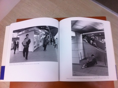 妹尾豊孝写真集「神戸 西へ東へ」4