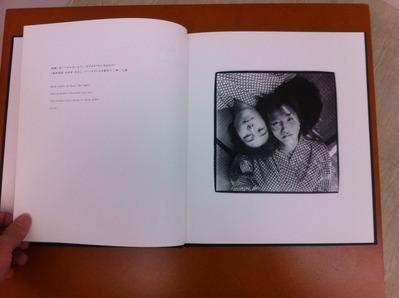 原芳市写真集 『光あるうちに』1