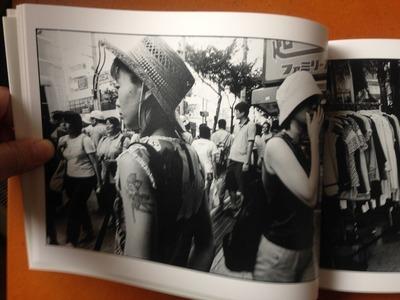阿部淳写真集『2002 ナハ・コザ』4